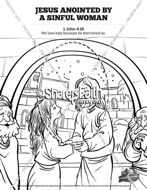 Luke 7 Coloring Page by Luke 7 Washes Jesus Sunday School Coloring