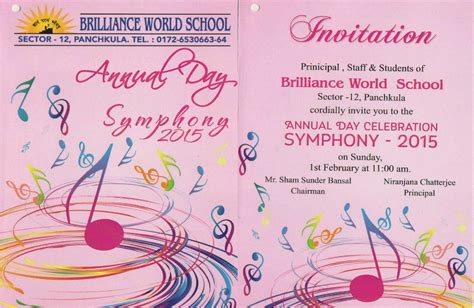 invitation card design for school function best cbse boarding school in panchkula brilliance