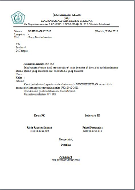 fame office contoh surat pemberhentian anggota organisasi