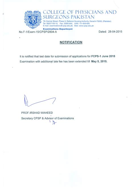 Late College Application Letter College Of Physicians And Surgeons Pakistan