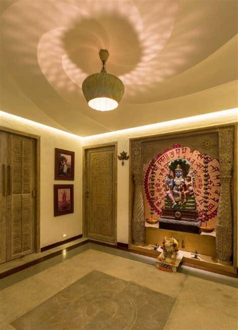 design of pooja room within a house pooja room pooja