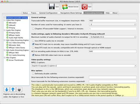 best media server for mac ps3 media server for mac os x 1 90 1
