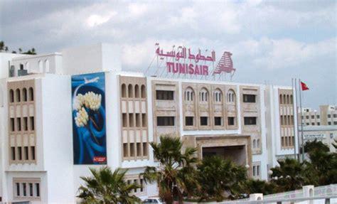 tunisair siege social tunisie nouvelles nominations 224 tunisair kapitalis