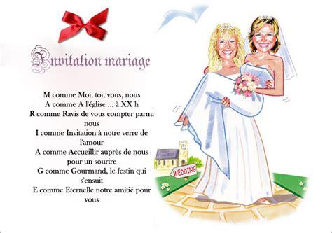 Exemple De Lettre De Remerciement Mariage Drole Invitation Mariage Drole Et Original Invitation Mariage Carte Mariage Texte Mariage