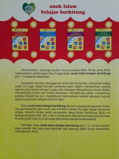 Buku Minhajul Muslim Anak 1 Set 4 Buku buku anak islam belajar berhitung 1 set 4 jilid toko muslim title