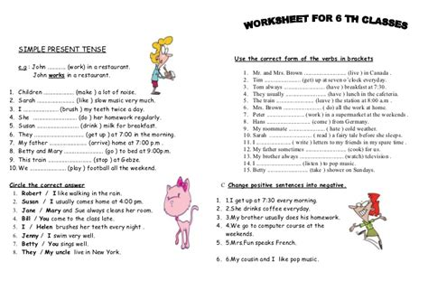 Simple Present Tense Worksheets by 7395229 Simple Present Tense Worksheet
