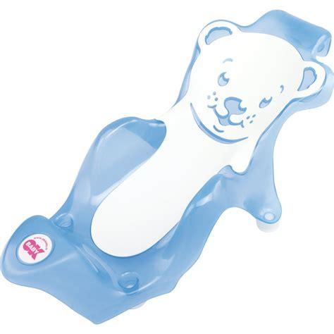 transat de bain buddy bleu blanc de ok baby fauteuils