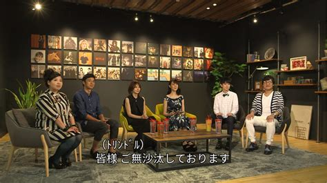 terrace house japanese show new japanese learning resources for january 2017