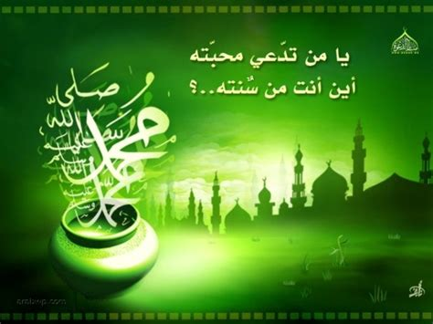 contoh naskah pidato peringatan maulid nabi muhammad saw