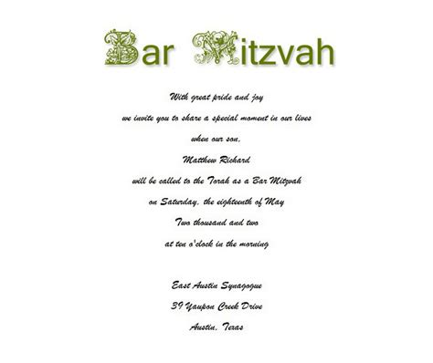 templates for bar mitzvah invitations bar mitzvah invitations 3 free wording theroyalstore