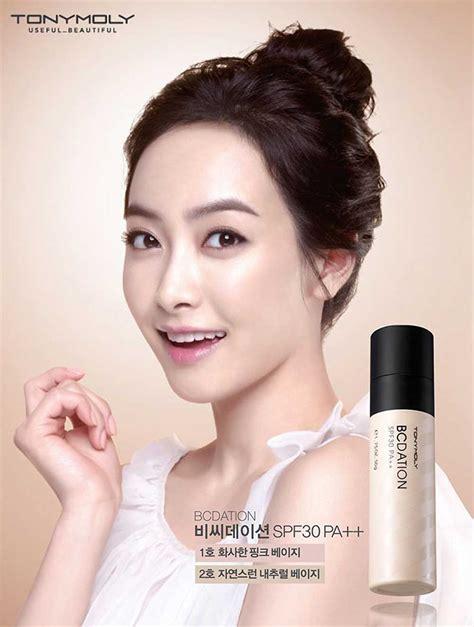 Daftar Harga Kosmetik Tony Moly 6 merek makeup populer asal korea yang dijual di indonesia