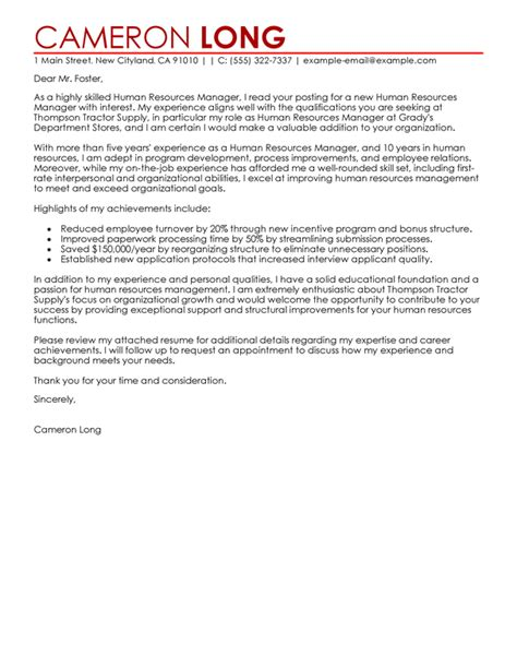 cover letter for human resources best human resources manager cover letter exles