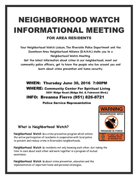 Neighborhood Watch Flyer Template neighborhood meeting outreach committee