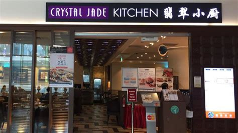 Jade Kitchen Singapore by Jade Kitchen Suntec City Restaurant Singapore