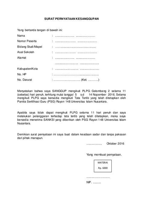 format makalah lelang jabatan surat pernyataan kesanggupan