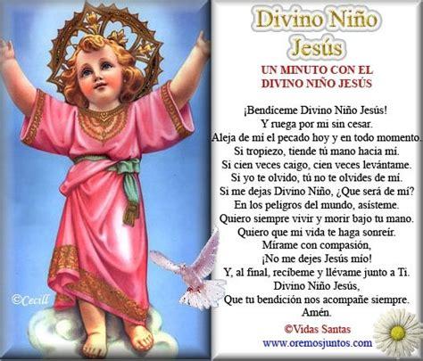 oracion al santo nino de atocha oracion al santo nio de atocha para casos dificiles y