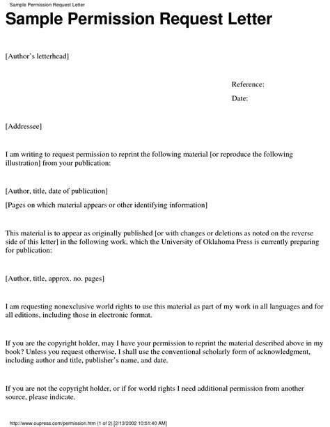 Request Letter For Keyboard Permission Letter Template
