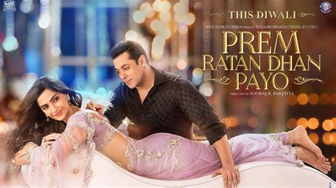full hd video prem ratan dhan payo prem ratan dhan payo salman sonam wallpapers hd