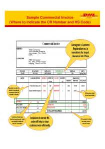 dhl commercial invoice form invoice template ideas