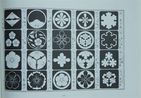 Book Japanese Design Motifs Japanese Crests For Sale