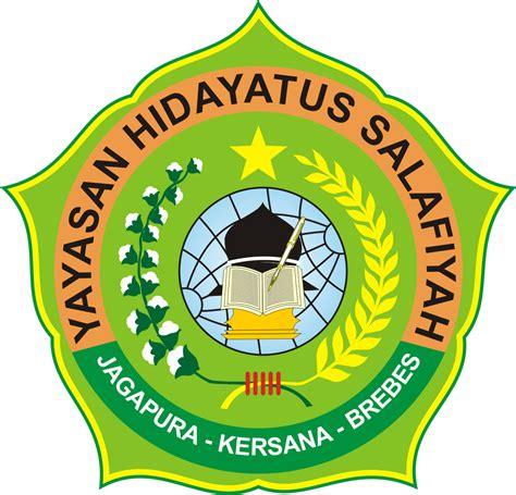 Lu Belakang Hs 55015 esaprint logo yayasan hidayatus salafiyah