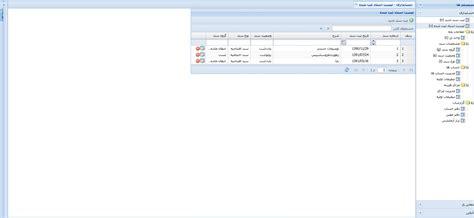 javascript layout resize javascript extjs auto resize tab panel stack overflow