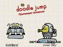 doodle jump deluxe ð ð ñ ð ñ ñ игры игры и приложения для операционной системы symbian