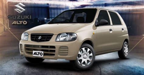 New Suzuki Alto Price In Pakistan New Model Suzuki Alto 2015 Price In Pakistan Specs Features