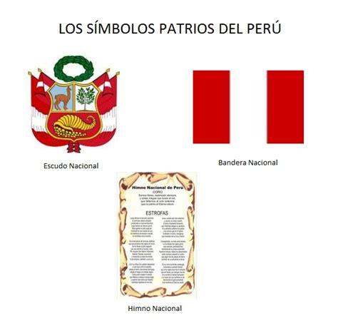 imagenes simbolos patrios de mexico image gallery simbolos patrios