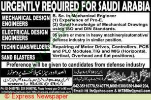 Mechanical Design Home Jobs mechanical design engineer welder jobs in saudi arabia