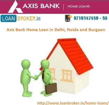 axis bank insurance plan if you really want to fulfill your dreams regarding the