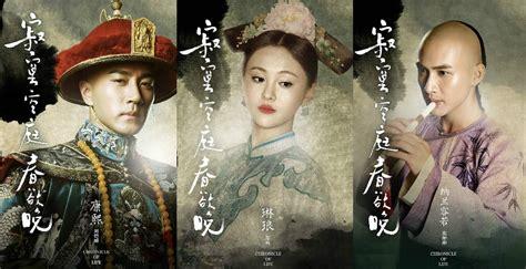 film dinasti china seoul in love now chinese drama chronicle of life