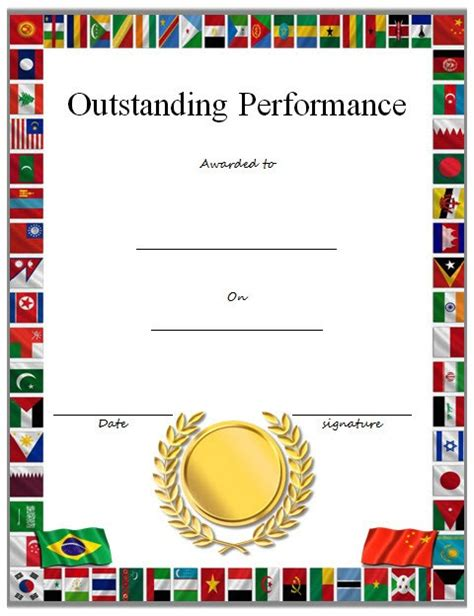 outstanding performance certificate template outstanding performance template 1 ss jpg best