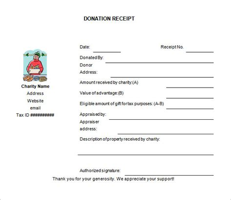 charitable receipt template donation receipt template 18 free sle exle