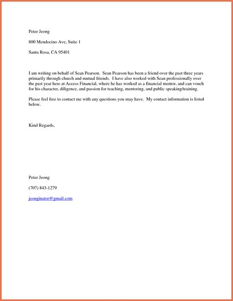 character reference letter for friend bio exle