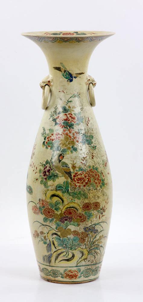 Japanese Painted Vases by Japanese Painted Vase