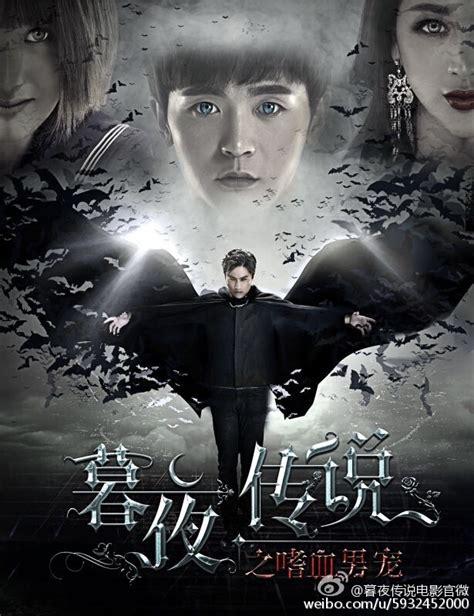 china film fight bite fight