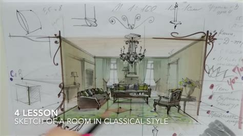 interior design lessons interior design lessons home