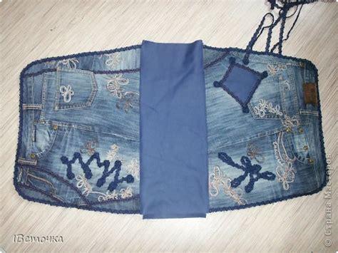 как из джинс сшить дорожную сумку