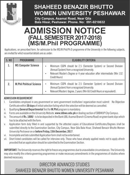 Peshawar Mba Admission 2017 by Admission Open In Shaheed Benazir Bhutto