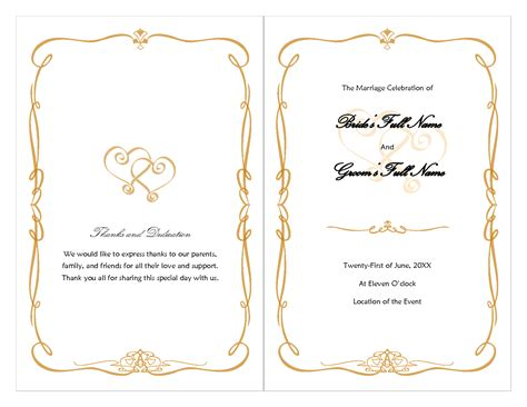 New Wedding Border by Wedding Invitation Border Designs Png New Wedding