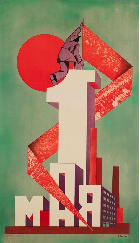 Plakat Design by The Paper Revolution Sowjetisches Grafikdesign Der 1920er