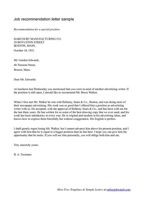 sample recommendation letter recommendation letter template for