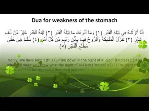 stomac pain symptoms in tamil dua for weakness of the stomach youtube