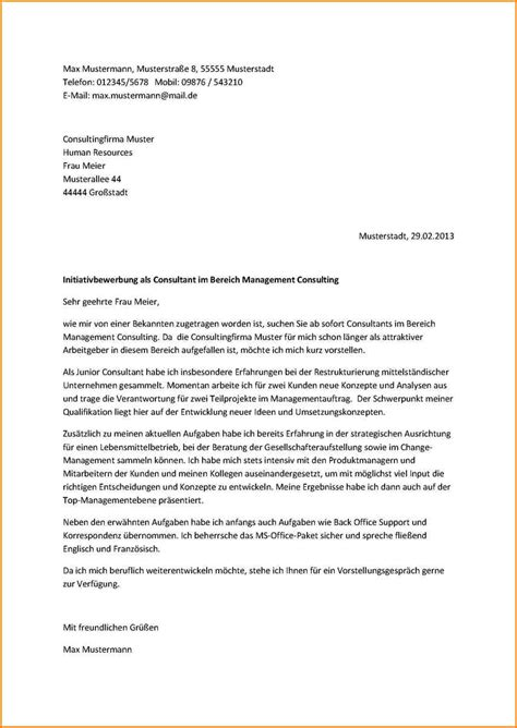 Bewerbung Ingenieur Betreff 10 Anschreiben Initiativbewerbung Questionnaire Templated