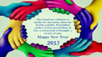 happy new year 2017 wallpaper for greetings happy new year 2018
