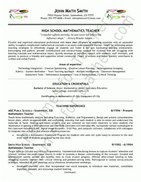 resumes format for teachers middle school math resume best resume collection