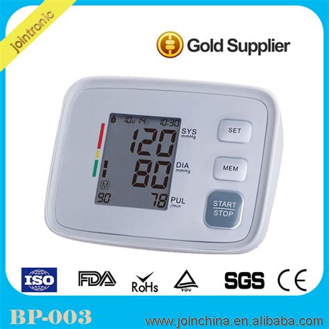 Most Accurate Search Site 2015 Digital Intellisense Arm Type Blood Pressure Hr Monitor Most Accurate Blood