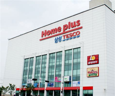 Home Plus by Homeplus Union Threatens Strike