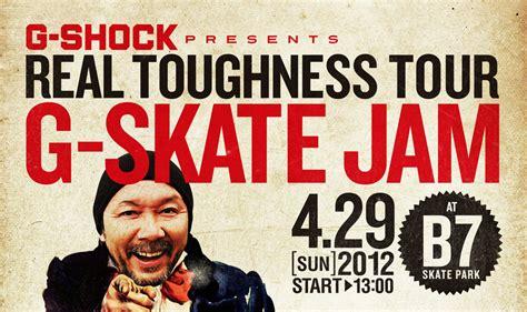 Jam Shake Junt real toughness tour g skate jam at b7 skateboard